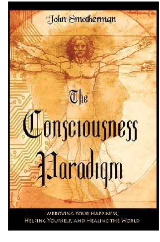 Consciousness Paradigm